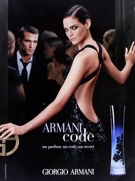 armani_code_avis