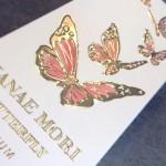 Butterfly, l'iconique parfum d'Hanae Mori